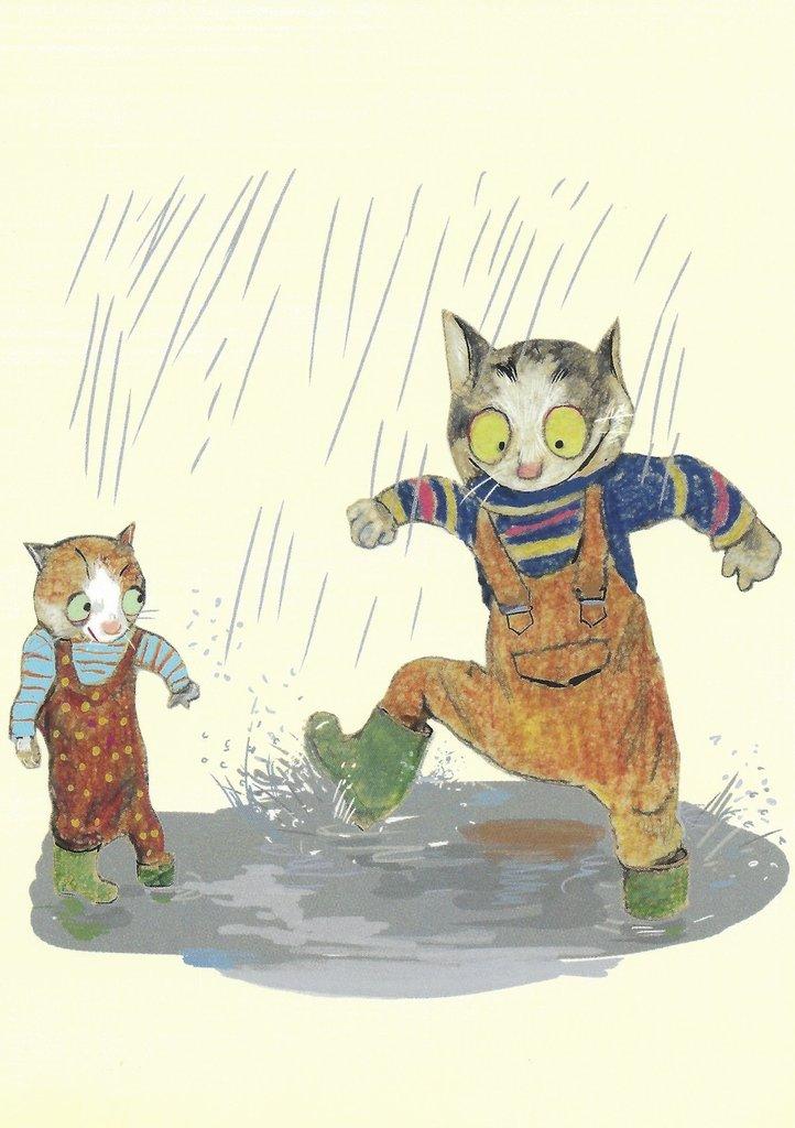 Illustration By Wolf Erlbruch